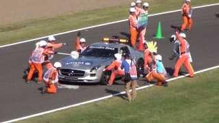 2013.F1日本GP 鈴鹿 ☆ 世界最高峰レベルのコースマーシャル