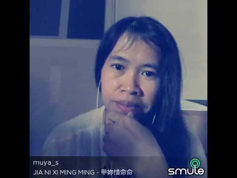 甲你惜命命。Jia Ni Xi Ming Ming.. Ka Li Sio Mia Mia.