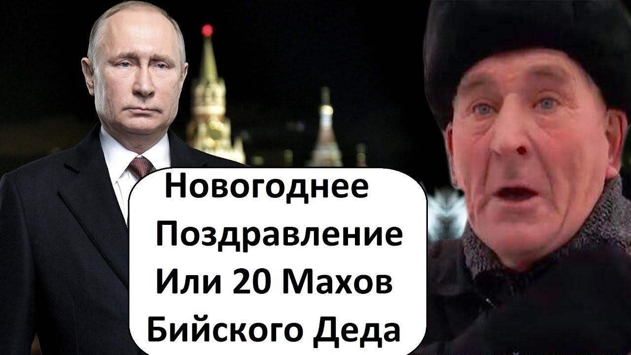 Мульт поздравление медведева и путина фото 114