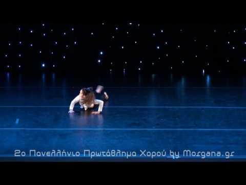 ΤΣΙΝΤΙΚΙΔΟΥ ΚΥΡΙΑΚΗ-FREE MODERN JAZZ  SOLO JUNIOR | ΣΧΟΛΗ ΧΟΡΟΥ ΓΑΣ ΠΕΝΤΕΛΗΣ