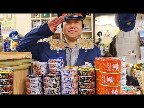 Japanese Canned Food & Train Bar