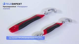 Видеообзор: Супер ключи «Стальная хватка». steelgrasp.teledirekt.ru