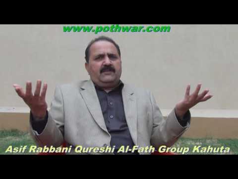 Asif Rabbani Qureshi Consular MC Kahuta