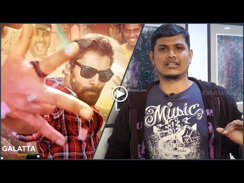 Sketch Atchi Putchi - Thara local paattu |...