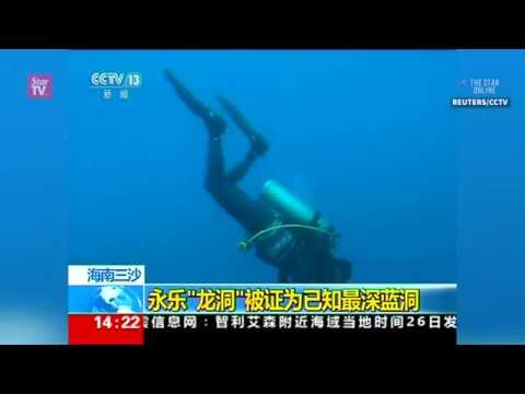 China finds 'biggest hole'