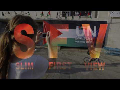 Fi Bledi Dhalmouni نسخة فلسطينية ❤❤❤
