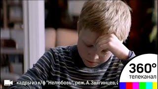 Мнения о выдвижении фильма Звягинцева