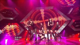 Dal Shabet - Hit U, 달샤벳 - 히트 유, Music Core 20120218 Mp3