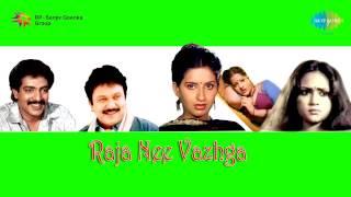 Raja Nee Vaazhga (1986) Tamil Movie