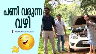 Car Selling Prank | Oh My God | Kaumudy TV
