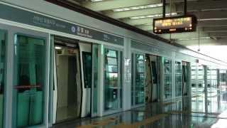 【韓国】 釜山-金海軽電鉄 空港駅 Busan-Gimhae Light Rail Transit Gimhae Int'l Airport Station (2013.11)