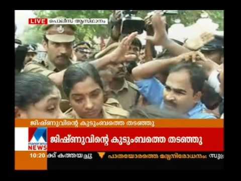 Jishnu's Family Held In Custody   Manorama News