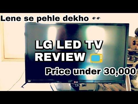 "LG LED TV 📺 REVIEW  32"" HD   USB,HDMI "