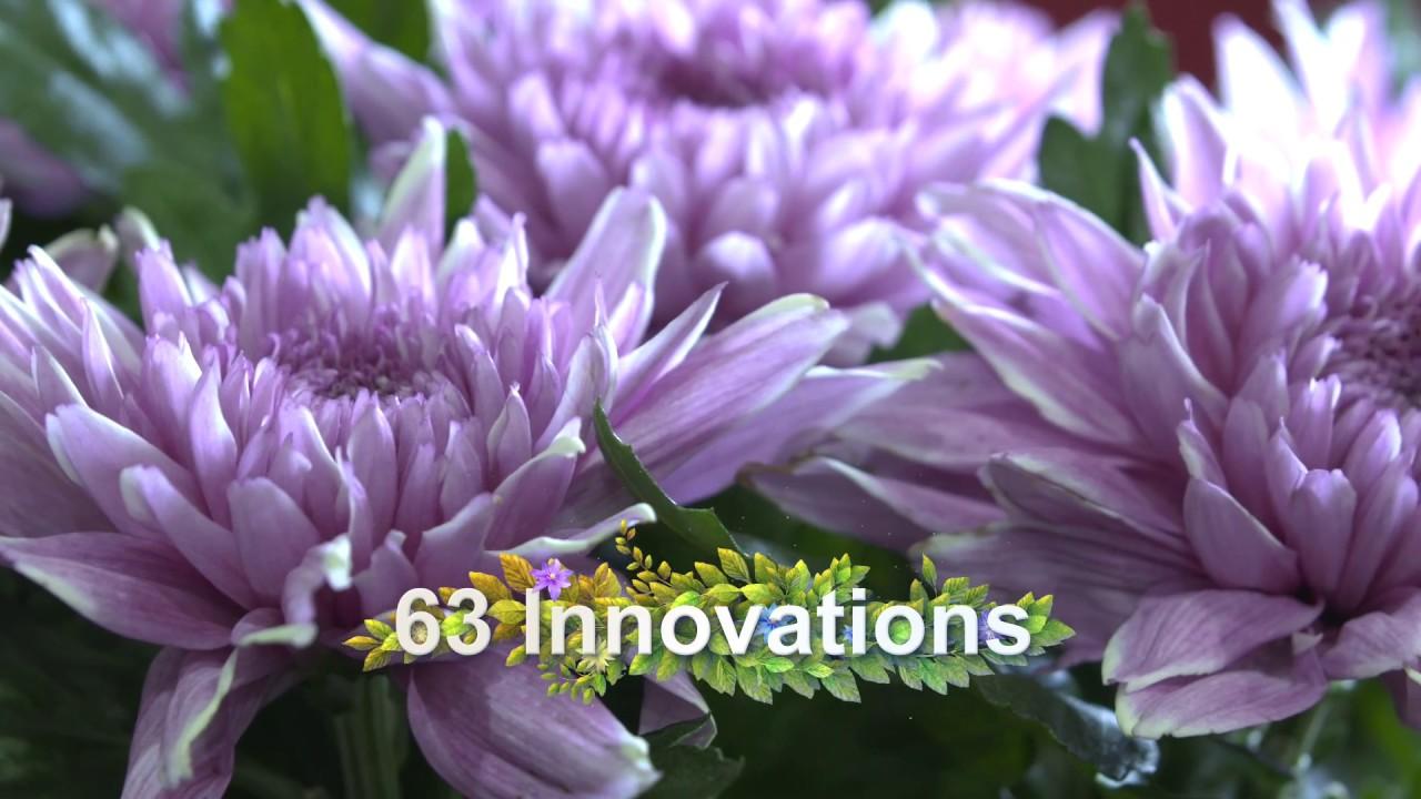 IPM ESSEN 2017 Innovation Showcase