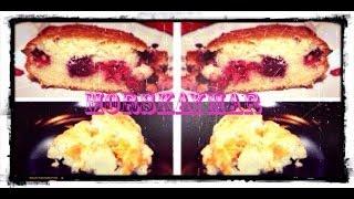 Готовим вместе: Цветная капуста в мультиварке и кекс с ягодами!!
