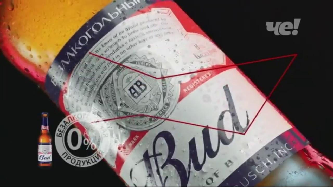 Музыка из рекламы Bud King of beers — Ожидания того стоят (2020)