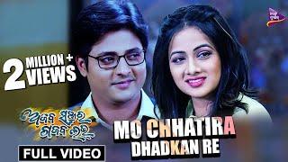 Mo Chhatira Dhadkanre | Official Full Video | Ajab Sanju Ra Gajab Love| Babushan, Archita