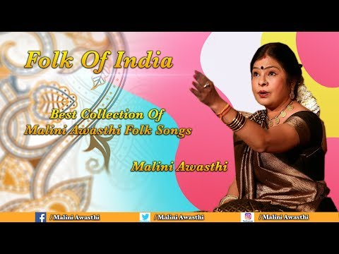 Malini Awasthi | Best Collection Of Malini Awasthi Folk Songs