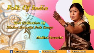 malini awasthi best collection of malini awasthi folk songs