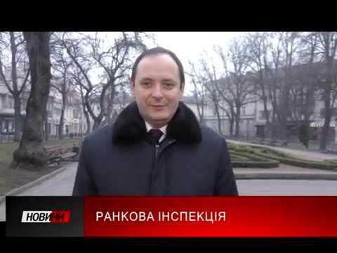 Третя Студія: Міський голова Руслан Марцінків знову перевіряв стан міста