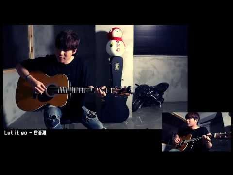 Let it go (겨울왕국 OST) 기타 연주 - 안중재(Ahn jung-jae)