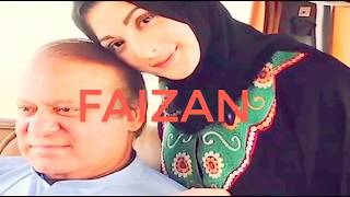 Maryam Nawaz  message from Jail