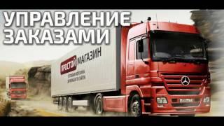 видео Системы управления заказами