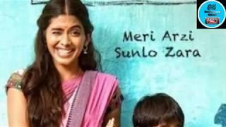 Mere Pyare Prime Minister trailer: विवादों में चल रही फिल्म मेरे प्यारे प्राइम मिनिस्टर का ट्रेलर