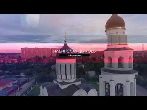 знакомства город апрелевка