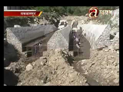 24% completion on tunnel construction for electricity at Epapanchakanya - Makwanpur