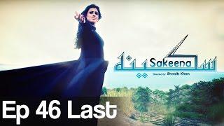 Sakeena - Episode 46 (Last) | APlus - Best Pakistani Dramas