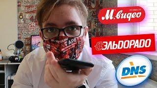 ИНОСТРАНЕЦ звонит в РУССКИЕ магазины ТЕХНИКИ! РЕАКЦИЯ консультантов!