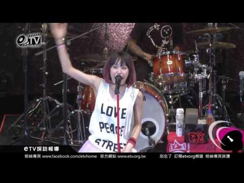 日本搖滾精靈LiSA帶動唱電子頌歌 2016台北演唱會 LiVE is Smile Always~Hi FiVE~Taipei2016