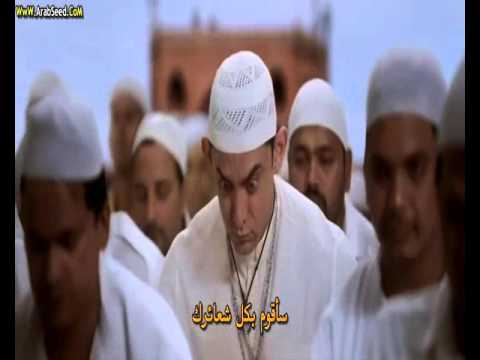 Bhagwan Hai Kahan Re Tu   - PK Movie مترجم اغنيه فيلم Pk اين انت يا الهى