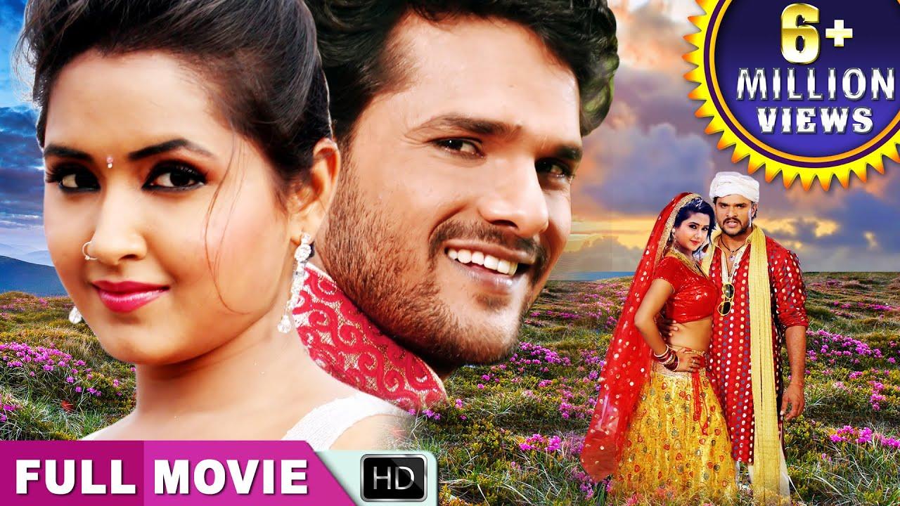 Khesari Lal Yadav New Bhojpuri Movie 2018 - Kajal Raghwani | Superhit HD Film
