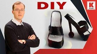 Анализ YouTube-канала. Тематика DIY, как сделать для кукол