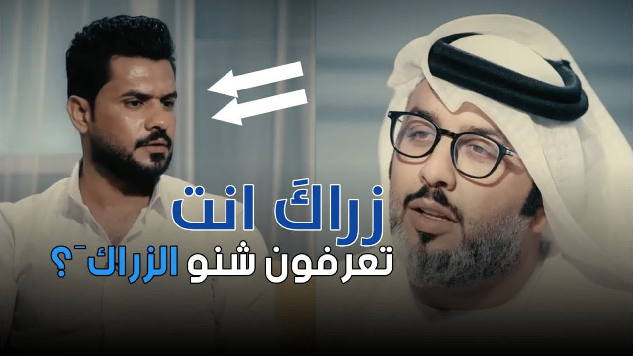 شوفو هذا الشاعر شسوه زراگ انت - الشاعر علي شاكر