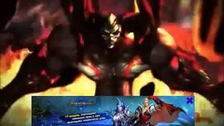 Demon Slayer регистрация в игре1