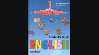 Английский язык 1 класс — 007 Урок 6 — Задание 7 упражнение 1