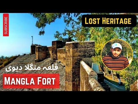 Mangla Dam and Ramkot Fort | Zeb Travels