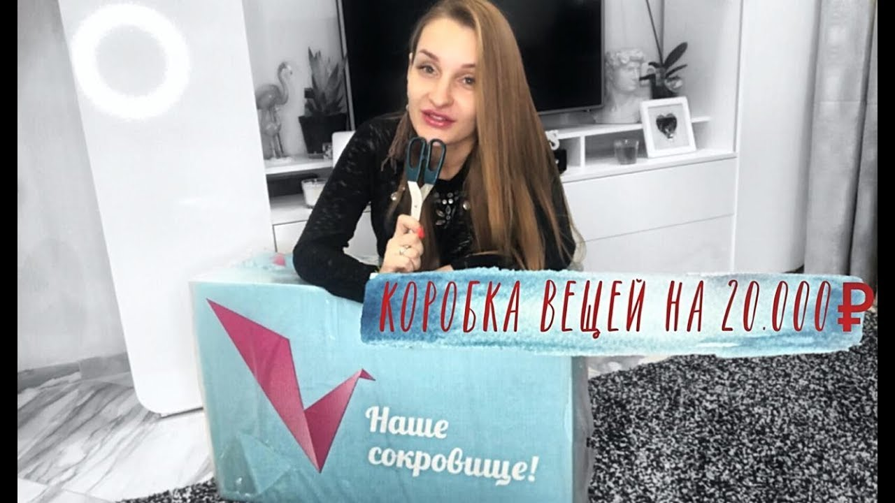 КОРОБКА ОТ СОБЯНИНА 2019 / ЧТО ДАРЯТ НА РОЖДЕНИЕ РЕБЕНКА