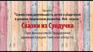 """Интерактивный спектакль """"Лунтик и его друзья"""""""