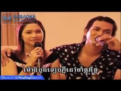 Tirk Pnek Sava Srey LongSe Karaoke - ទឹកភ្នែកស្វាមីស្រីឡង់សេ Karaoke I Karaoke Khmer I Ka84r