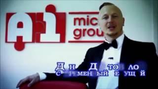 Промо современного ведущего 2017! ДенисДостовалов.рф
