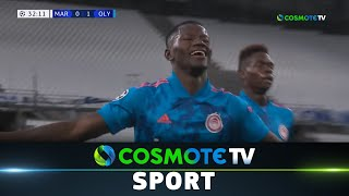 Μαρσέιγ - Ολυμπιακός (2-1) Highlights - UEFA Champions League 2020/21 - 1/12/2020 | COSMOTE SPORT HD