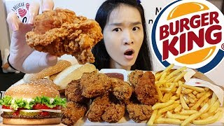 burger king whopper mukbang