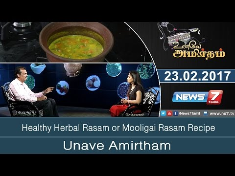 Healthy Herbal Rasam or Mooligai Rasam Recipe | Unave Amirdham | News7 Tamil