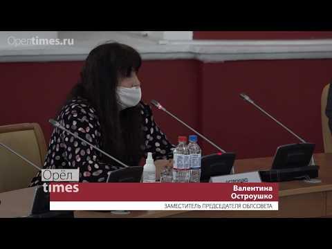 Губернатор Клычков перенёс на неопределённый срок выплаты «Детям войны»