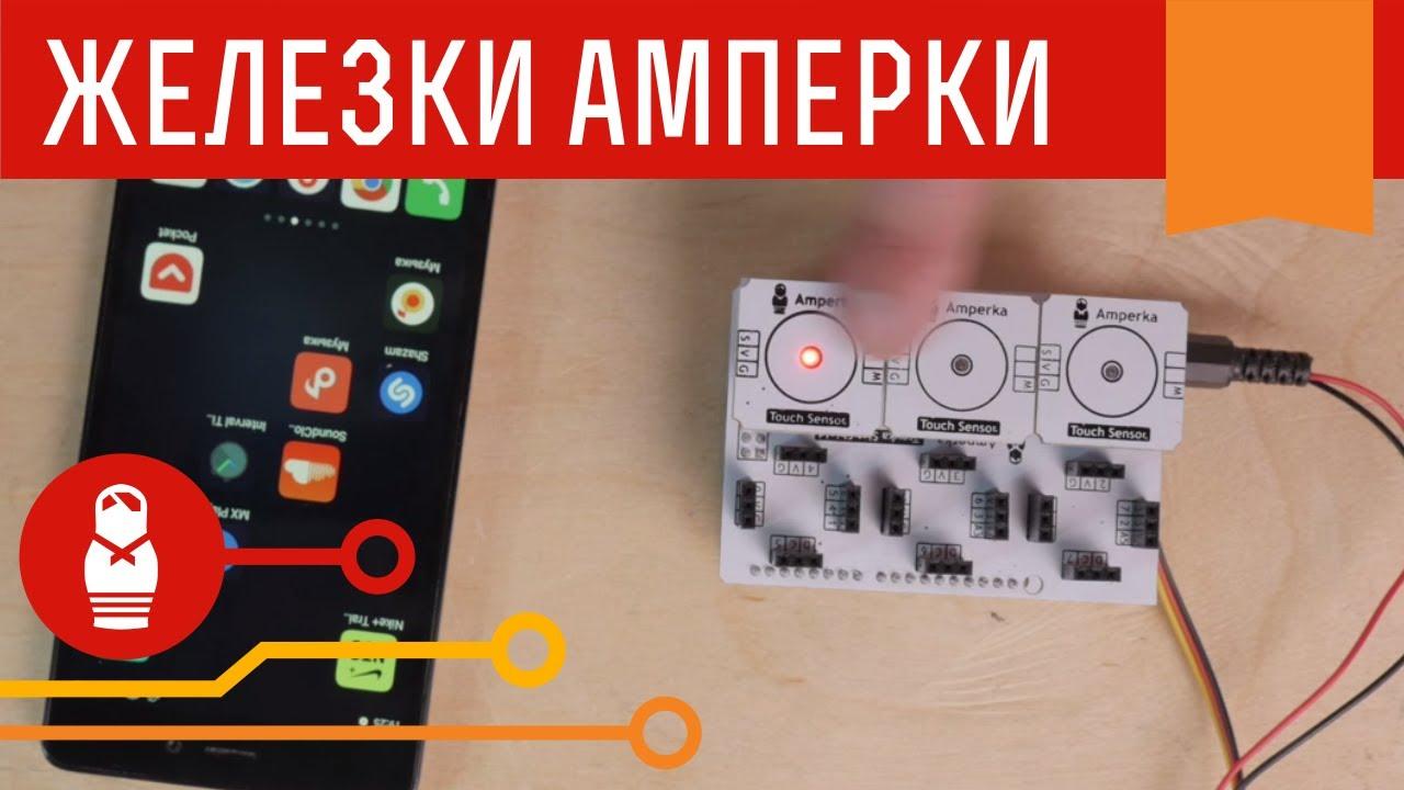 Raspberry pi книги на русском скачать