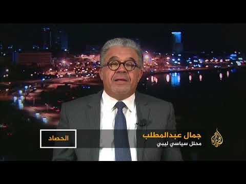 الحصاد- تداعيات تواصل اشتعال خزانات النفط الليبي  - نشر قبل 4 ساعة